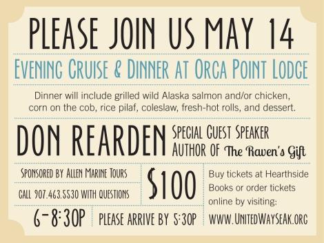 Invitation for United Way's annual fund raising event.